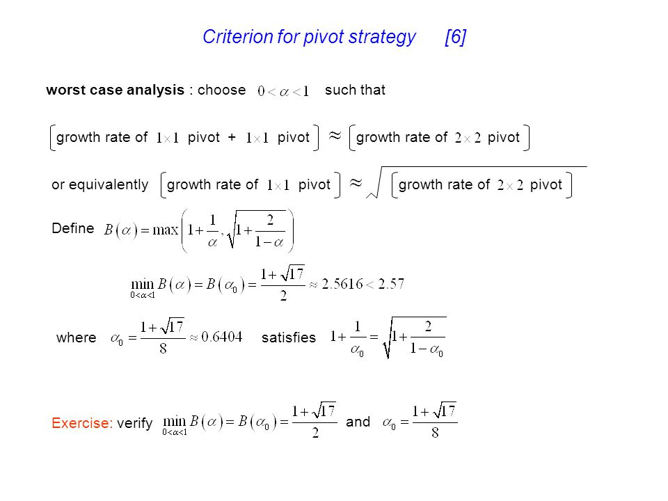 Criterion for pivot strategy [6]